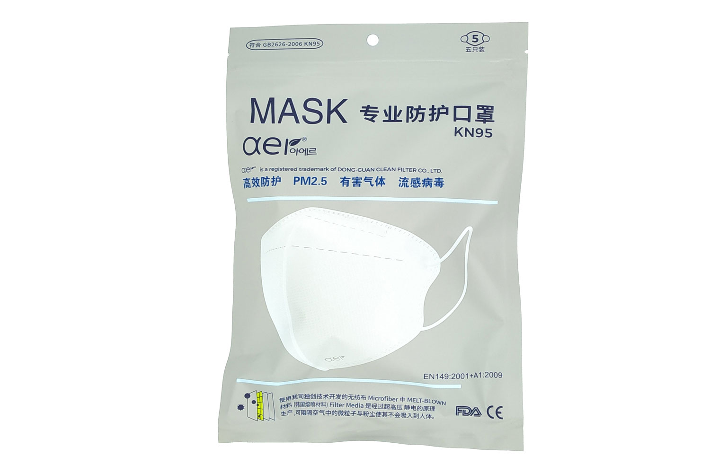 KN95 FFP2 Atemschutzmaske 5er-Pack Verpackung
