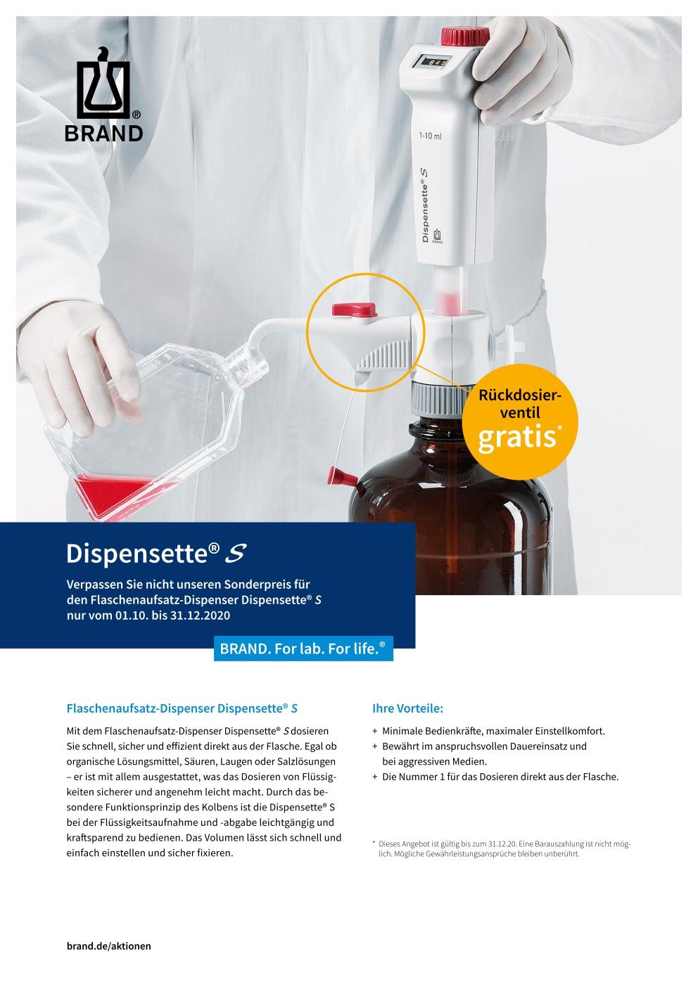 Brand Dispensette S